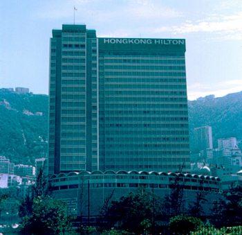 Storia di una valigia Hong_Kong_Hilton_Hotel