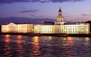 San Pietroburgo nieva science academy