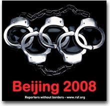 Campagna per Beijing, Cina 2008