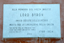 San Lazzaro degli Armeni La lapide che ricorda Lord Byron