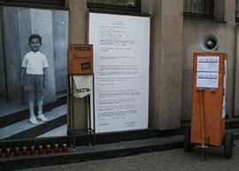 Lublino Interno del Museo GTeatrNN, lettere a Henio