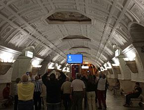 Mosca la metropolitana