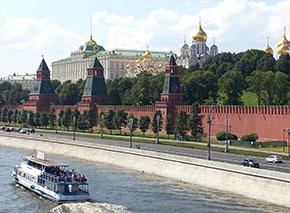 Mosca la vista del Cremlino