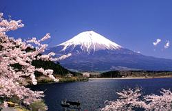 Il Monte Fuji in Giappone