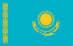 Frivola Miniguida dei 192 Paesi Membri ONU: Kazakistan-Lesotho
