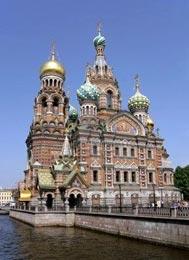San Pietroburgo La Chiesa del Sangue versato