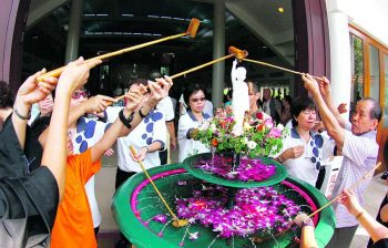 Bagno del Buddha