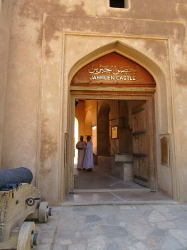 Oman JABREEN