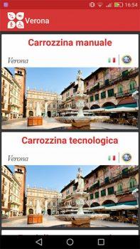 BFree carrozzina-manuale-o-tecnologica