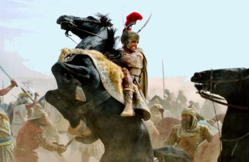 Persia Dario-I