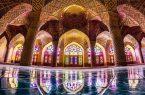 Persia Moschea-Nasir-ol-Molk