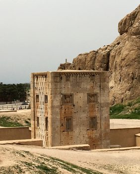 Persepoli 9790