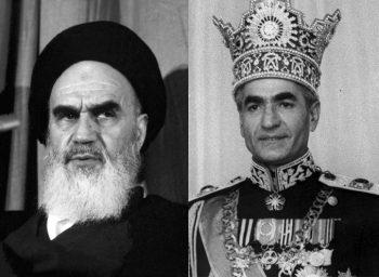 Persia Ruhollah-Khomeyni-e-Reza-Phalavi