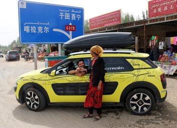 Avventura Gialla Cina 2