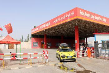 Avventura Gialla Frontiera Passaggio in Cina