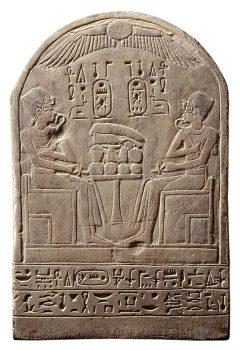 Amenofi II Thutmosi-III-e-Amenofi-II_stele_Leida