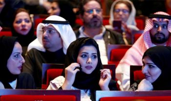 Fake News Arabia-Saudita-donne-al-cinema