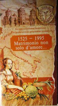 Bielorussia Bona-Sforza,-Matrimonio-non-solo-d'amore,-1525-1995