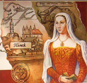 Bielorussia Bona Sforza (Vigevano 1494 - 1557) sposò Zhighimont Gran Duca Principato Lituania e Bielorussia (Minsk)